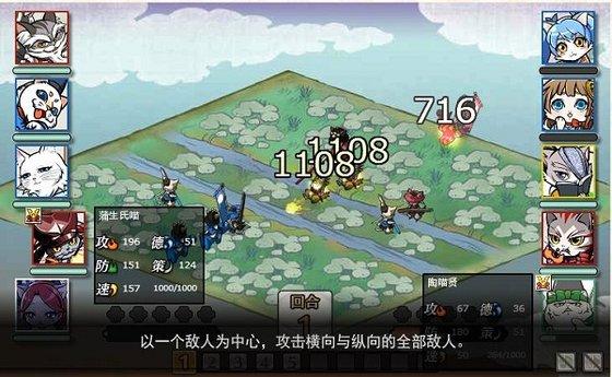 【喵将】信喵新版本极卡十字死亡攻击——蒲生氏乡