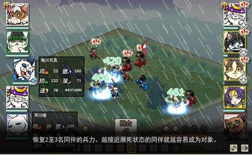 【喵将】信喵新版极卡对策完全防守大将朝仓宗咪
