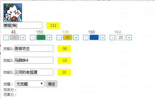 【喵将】信喵新版稀猫原雪斋—德策队的核心