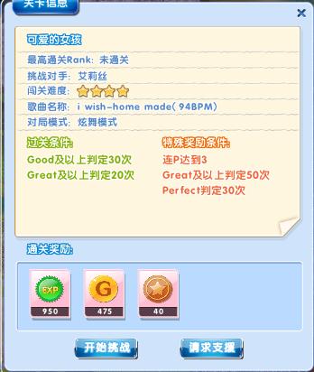 【攻略】GB获得方法大集合