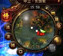 武神赵子龙排行榜系统 实力的象征