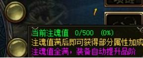武神赵子龙装备获取途径之锻造系统