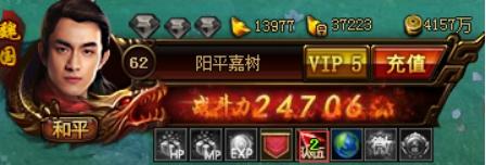 武神赵子龙组队系统