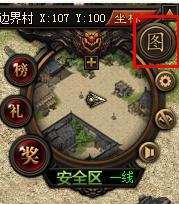 37战神诀小地图
